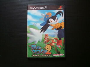PS2-Kaze-no-Klonoa-2-Japan