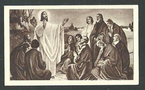 image pieuse ancianne de Jesus santino holy card estampa 3C9Gluky-08022039-537945670
