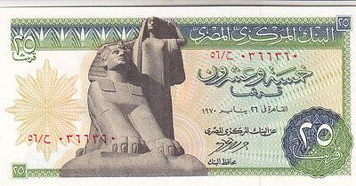 EGYPT 1 EGP 1967 P-37 sig// NAZMI EF//XF  HIGH CRISP *//*
