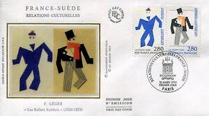 FRANCE-FDC-2868-2869-1-F-LEGER-18-Mars-1994-LUXE-sur-soie