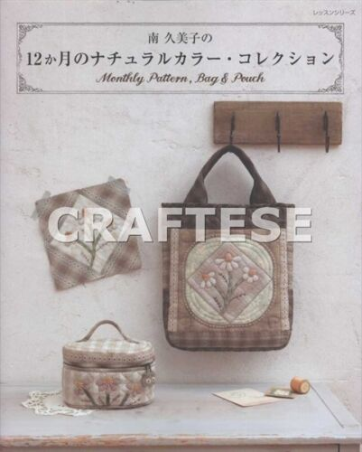 Monthly Pattern Bag Pouch Gift Japanese Quilt Patchwork Fabric Pattern Book