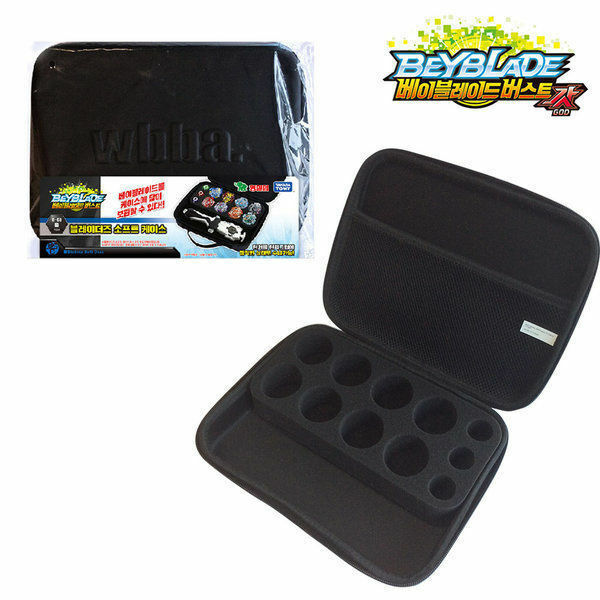 Beyblade Burst B -68 Bladers mjuk Case Storage Compatible with Beyblade rou
