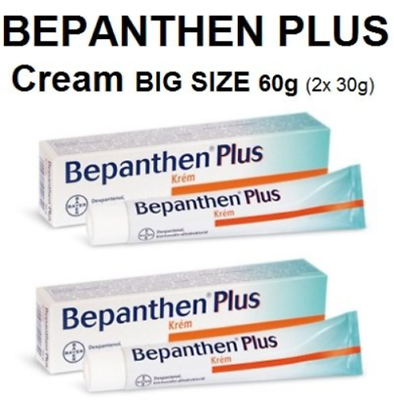 5 x 30G TUBES ONLY £10!! BRAND NEW BEPANTHEN TATTOO AFTERCARE OINTMENT
