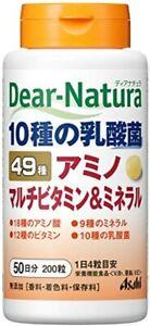 Dear-Natura-49-Amino-Multi-Vitamins-Minerals-amp-Lactic-acid-bacteria-200-tablets