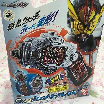 BANDAI Kamen Masked Rider Zi-O DX 555 Faiz Phone X Ten