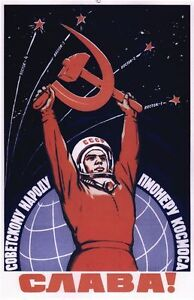 Vintage Soviet union Railways Poster A3 Print