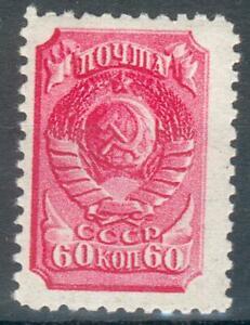 UDSSR-Mi-Nr-684C-gez-12-1-2-Michel-65-Euro
