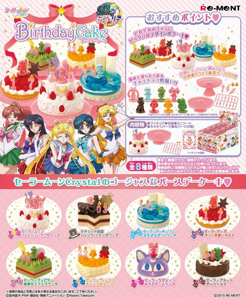 Re-Ment Miniature Japan Sailor Moon Birthday Cake Full set of 8 pieces