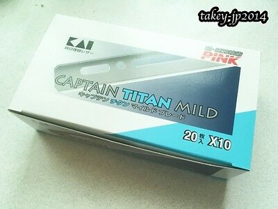 KAI CAPTAIN TITAN MILD BLADE 10 packs 200 blades B-CAPT Japan Free Shipping