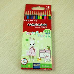 One-Pack-of-12-Zibom-Colorful-Pencils-12-Color-With-Eraser-amp-Sharpener-NO-P-6612