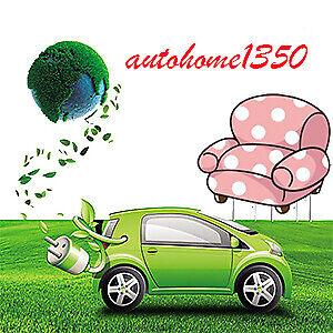 autohome1350