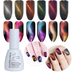 5-10ml-BORN-PRETTY-Holographic-Magnetic-Cat-Eye-Soak-Off-UV-Gel-Polish-Chameleon