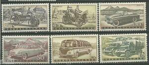 Checoslovaquia Cekoslovensko Yv # 994/999 ** Mnh Set. Coches / Cars / Automovil