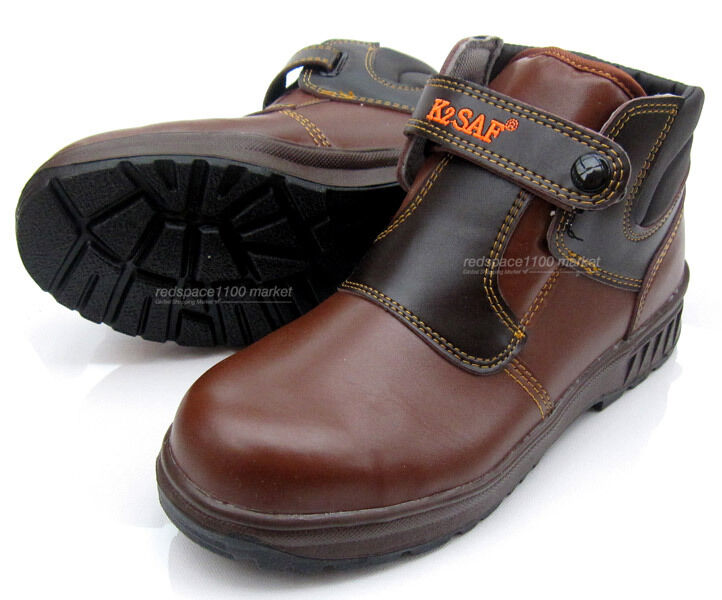 Mens Safety Work Boots Steel Toe Cap Button Lock Brown color (Made in Korea)