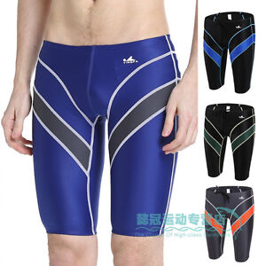 6734326cb1 Image is loading YINGFA-Mens-Competitive-FINA-Approved-Jammer-Racing- Swimwear-