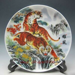 Chinese-Qianlong-collection-Rare-Famille-Rose-Porcelain-Hand-Tiger-Plate-statue