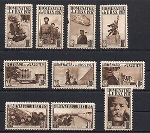 Coleccion-completa-10-vinetas-HOMENATGE-A-LA-URSS-1937