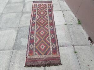 Kilim-Old-Traditional-Hand-Made-Afghan-Oriental-Brown-Long-Kilim-Runner-213x63cm