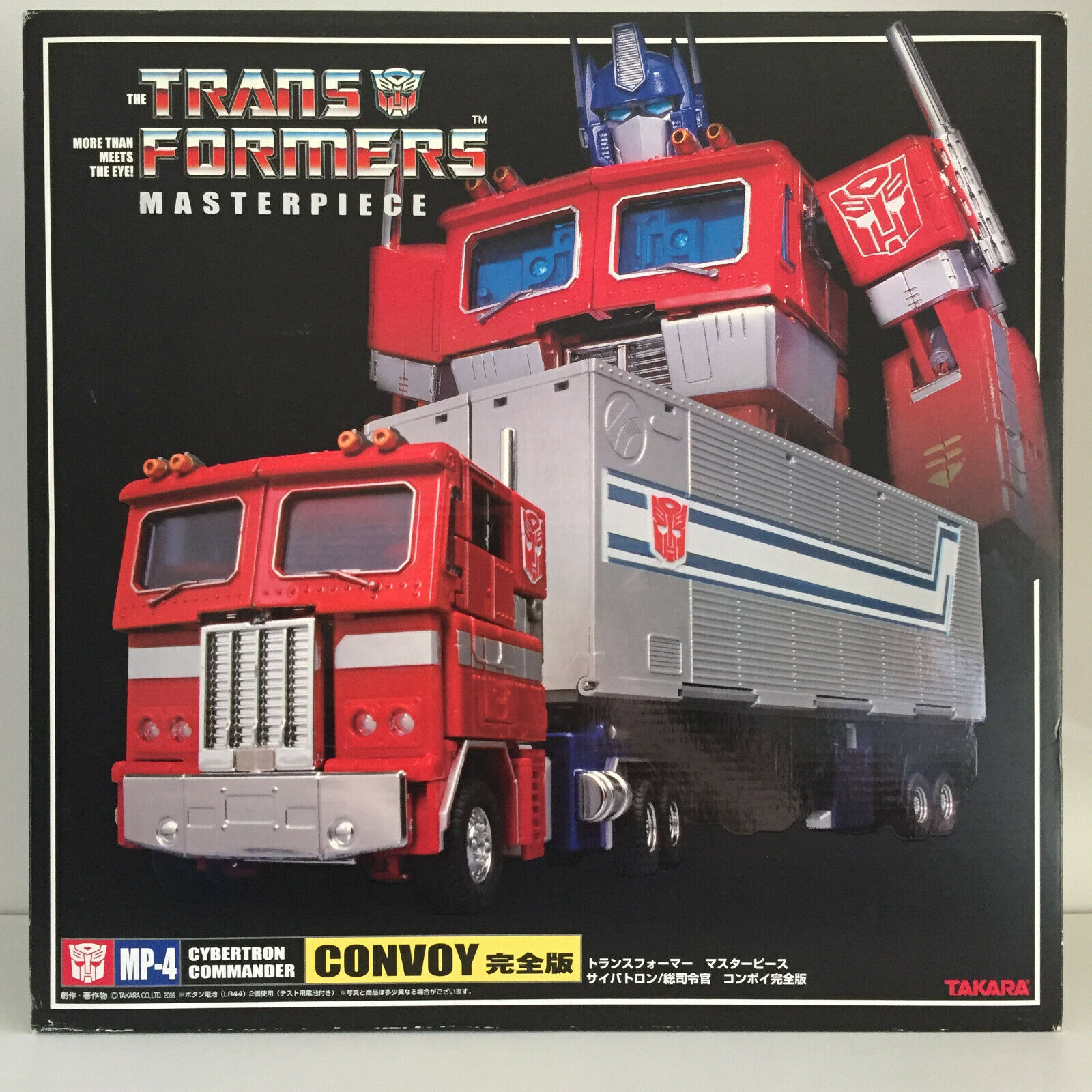 Takara Transformers Masterpiece MP-04 Optimus Prime Convoy 1 24