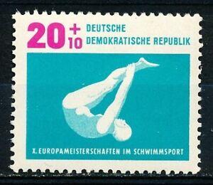 DDR #B92 MNH CV$0.25 Diving Olympics