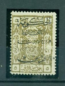Arabia Saudita, caratteri arabi, N. 102 C * SCANALATRICE