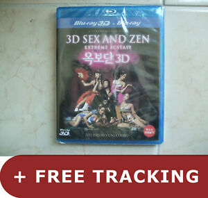 3D-Sex-and-Zen-Extreme-extasis-BLU-RAY-2017
