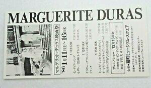 Marguerite-Duras-Film-Festival-1986-1-11-16-stub-used-movie-ticket-Japanese