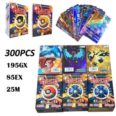 300pcs Pokemon Card Gx Mega Ex Pokemon Collection Pokémon Individual Cards Ebay