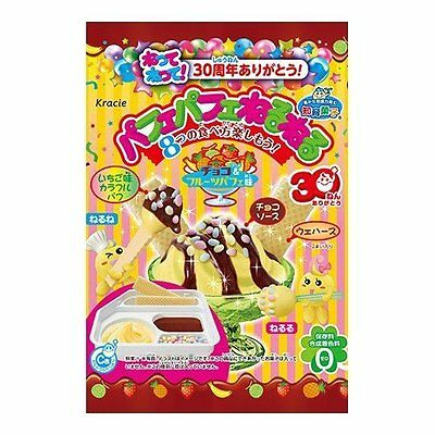 Neruneru Otanoshimi Lolly Chocolate Popin' Cookin' DIY Candy Kracie Japan