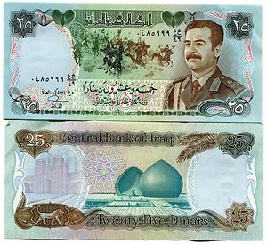 Image Is Loading Saddam Hussein Iraq 1986 25 Dinars Banknote Xf