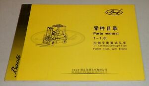 Parts Catalog Parts Catalogue Baoli Forklift Cpc- & Cpq Series 1-1.8