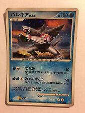 Pokemon Card / Carte Palkia Holo 005/013 1ED