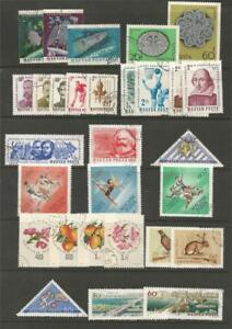 HUNGARY-1964-MIXED-SELECTION
