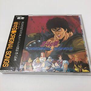 Fist-of-the-North-Star-CD-TV-original-Soundtrack-NEUF-Livraison-Gratuite-du-Japon