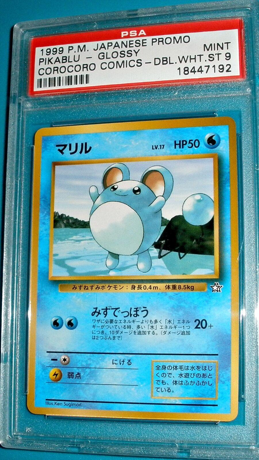 Pokemon Pikablue Marill 1997 Japanese Cgold Cgold Cgold Cgold Promo  Psa 9 1452f9