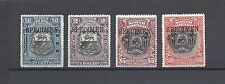 NORTH BORNEO 1911 SPECIMEN SG 178/83S MINT