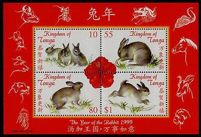 Tonga, Scott #1013, Souvenir Mini Blatt Of Year Of The Rabbit 1999, Mnh