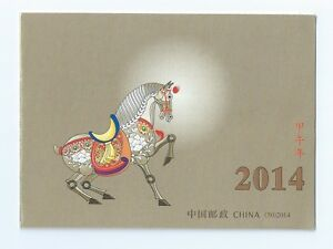 China-2014-1-Year-of-Horse-Zodiac-stamp-Booklet-Mint-CH-114