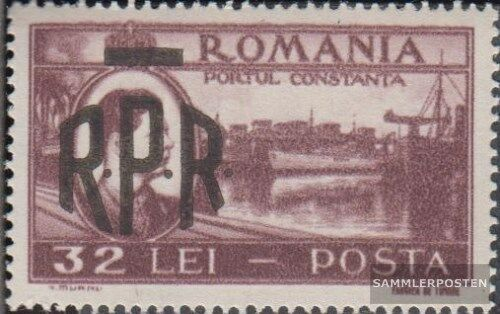 Romania 1115 unmounted mint never hinged 1948 clear brandsKing Michael I.