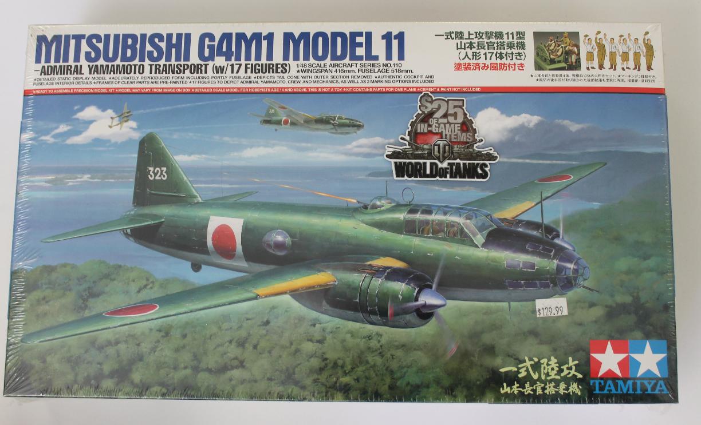 Tamiya Admiral Yamamoto Transporte, G4m1 Modelo 11W 17 Figuras 1 48 61110 St