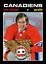 RETRO-1970s-High-Grade-NHL-Hockey-Card-Style-PHOTO-CARDS-U-Pick-Bonus-Offer miniature 131