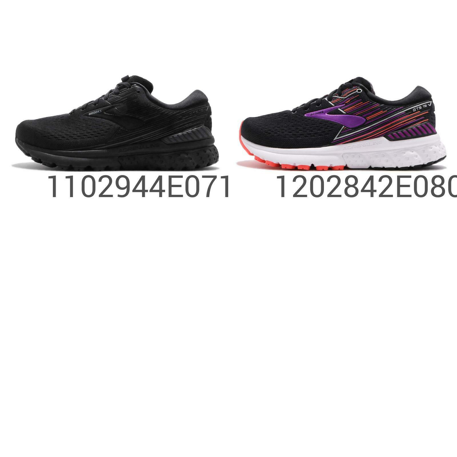 outlet store da084 f92ee Brooks Adrenaline GTS 19 Extra Extra Extra Wide Uomo donna Support Road  Running scarpe Pick 1 5e0455