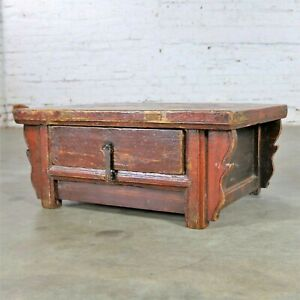 Antique-Asian-Low-Tea-or-Altar-Table-with-Drawer