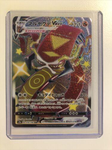 Pokemon Shiny centiskorch VMAX SSR 310//190 Shiny Star V s4a