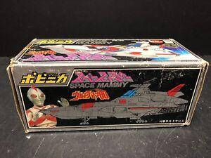 Original Vintage Popy Ultraman 80 Space Mammy PB-99 AM0006