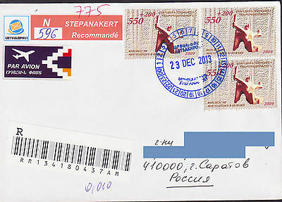 Stamps Bright Nagorno Karabakh Armenia Nice Registered Letter To Russia Memory Of War R15059 Utmost In Convenience