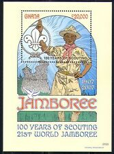 Ghana 2007 Scouts 100th/Jamboree/Youth/Birds m/s n28965