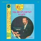 Hailu Mergia & His Classical Instrument Shemonmuanaye 0656605560427 CD