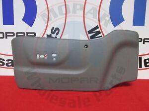 DODGE CHRYSLER Driver Side LEFT Outboard Power Seat Shield NEW OEM MOPAR