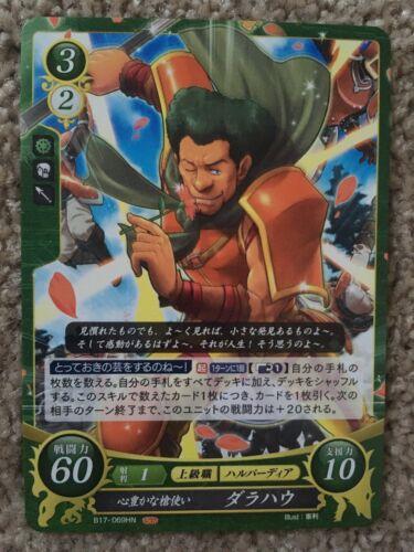 Fire Emblem 0 Cipher Radiant Dawn Trading Card TCG B17-069HN Devdan Danved